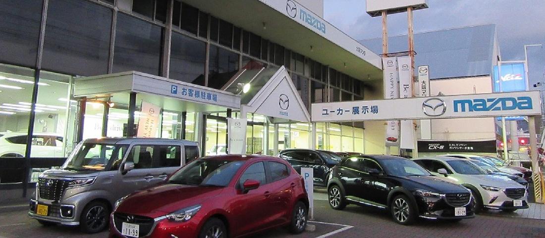 大阪マツダ 東営業所